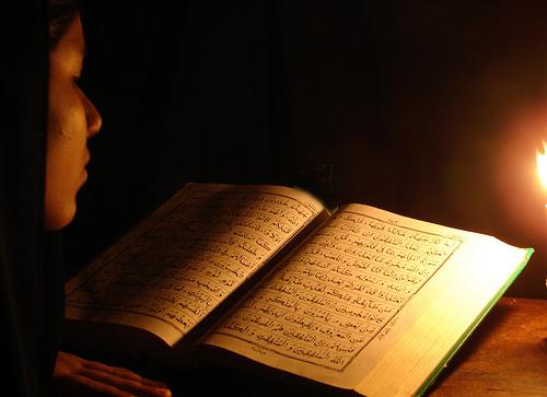 Website Ikadi Jatim Mutiara Al Quran Surah Al Kautsar